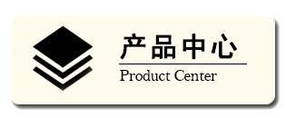红外热像仪产品中心