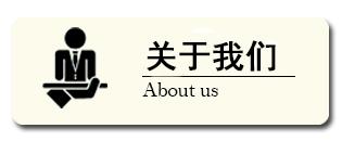 格物优信介绍