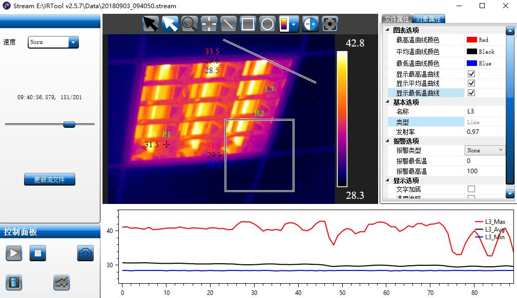 红外热像仪软件快速使用说明