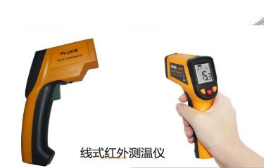 接触式与非接触式温度传感器的区别