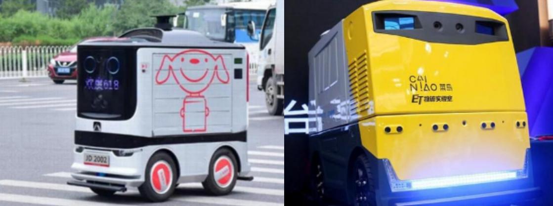 配送机器人第六感-红外热像仪来助力