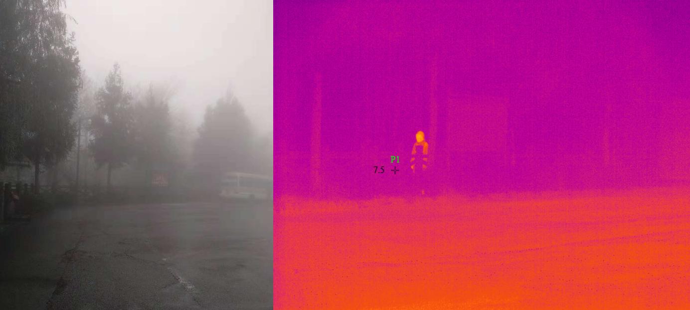 """穿透大雾的""""神器""""——红外热像仪"""
