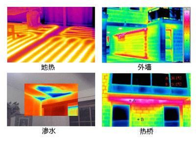 红外热像仪在建筑领域的应用