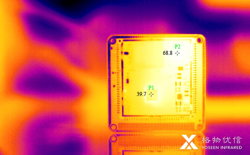 制造业电路板红外监控方法