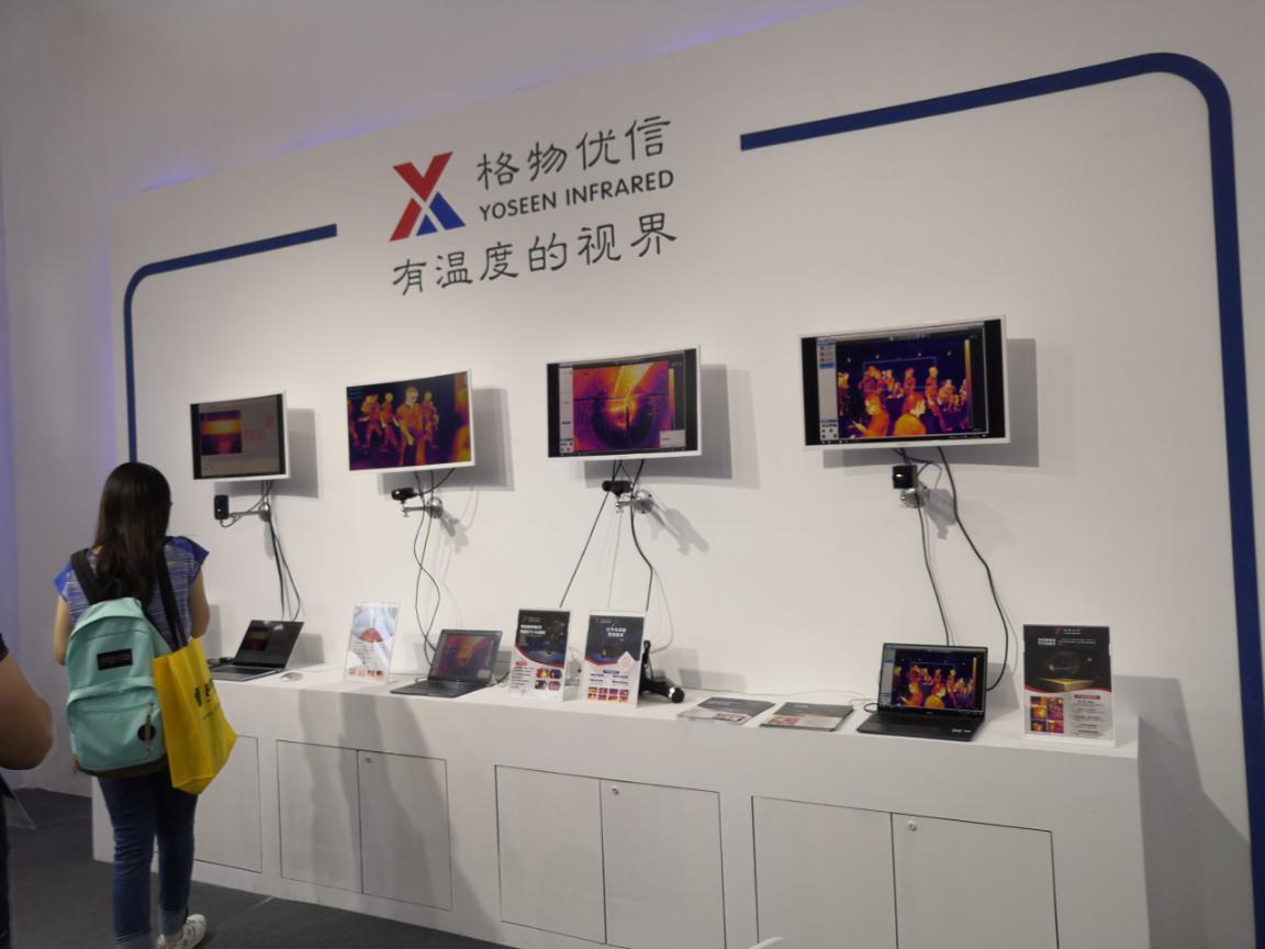 格物优信携多款经典红外热像仪产品与新品亮相2019光博会