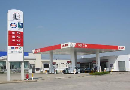 红外热成像仪在石油化工行业的应用