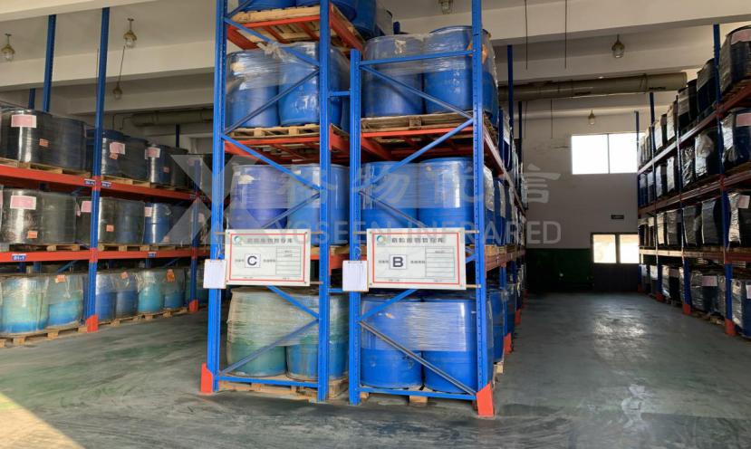 红外热像仪在危废化学品仓库监测中的应用