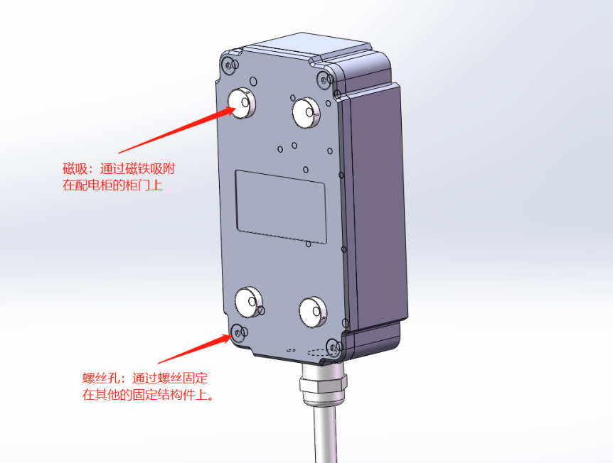配电柜红外热成像监控