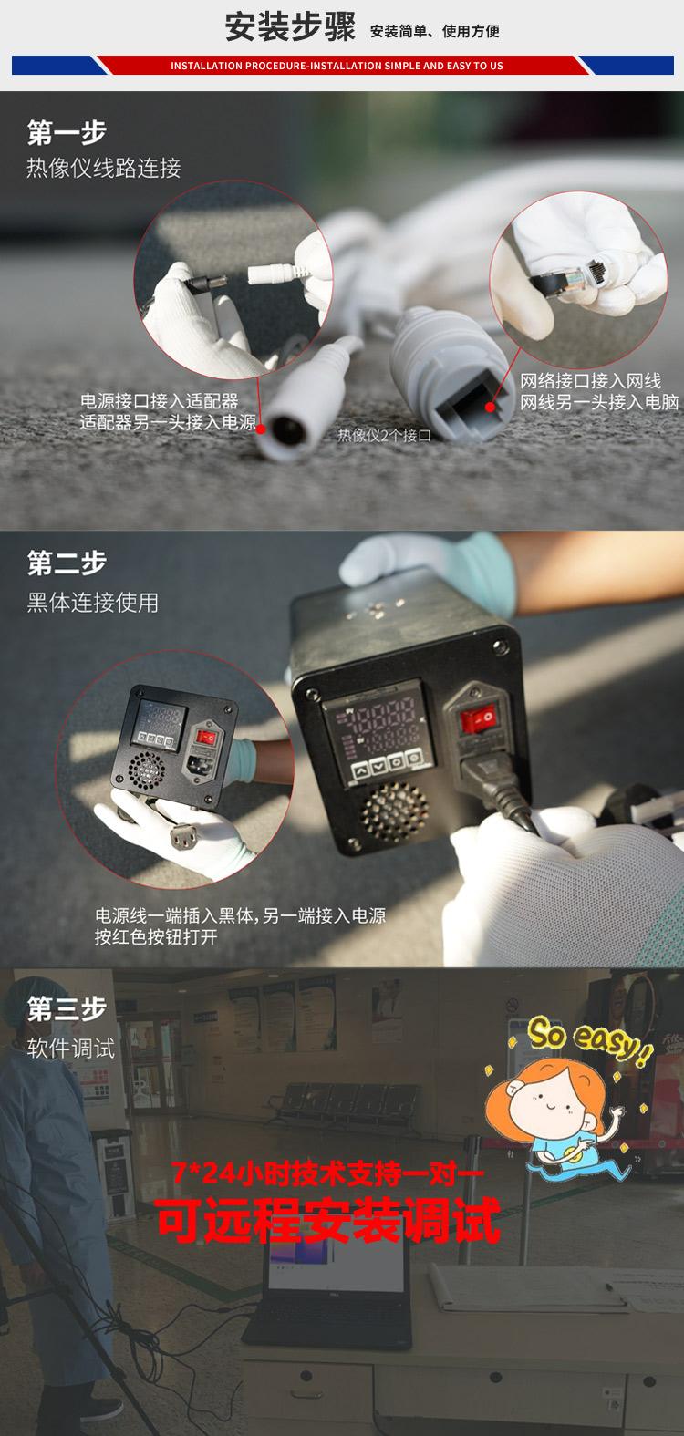 双光人体测温热像仪
