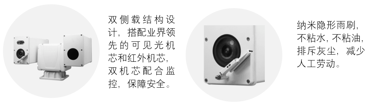 热成像双光谱T型摄像机